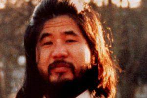 UNDATED FILE PHOTO - Shoko Asahara, leader of the secretive cult Aum Shinri Kyo, is seen in an undat..
